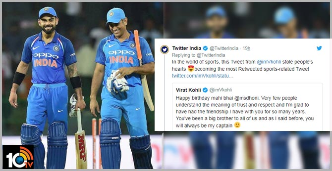 """Virat Kohli's Special Message For MS Dhoni Was """"The Most Retweeted Sports-Related Tweet"""" In Year 2019"""