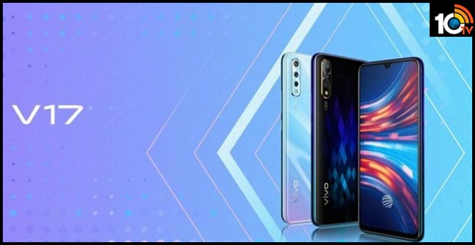 Vivo V17 With 32-Megapixel Selfie Camera, Hole-Punch Display Launched in India: Price, Specifications
