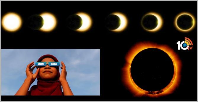 Watch Solar Eclipse 2019 Updates