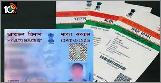 What will happen if PAN is not linked with Aadhaar