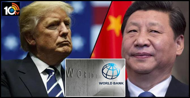 "China Has Plenty, Why Is World Bank Loaning Money? Stop!"": Donald Trump"