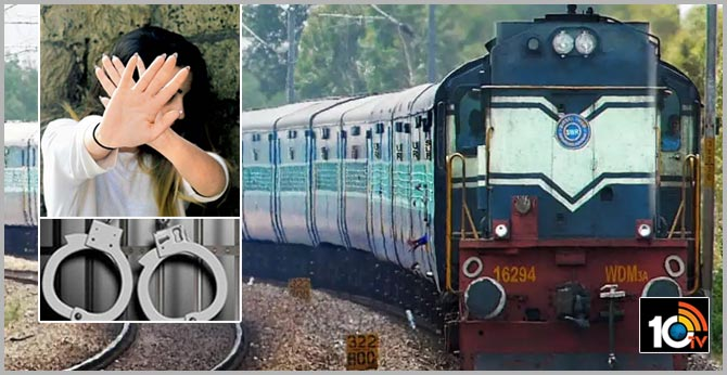Woman tears 20-yr-old's shirt during train fight, held for molestation in Mumbai