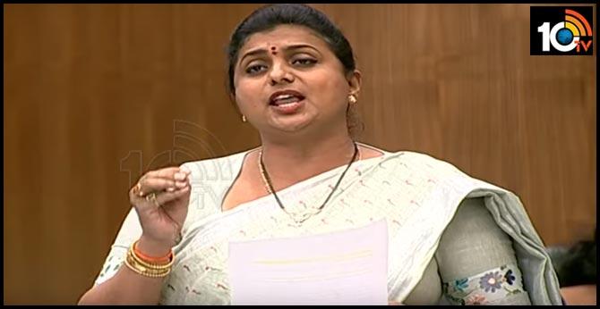 YCP MLA criticizes Chandrababu