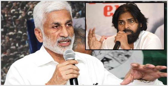 YCP MP Vijay Sai Reddy Counter Attacks on Pawan Kalyan