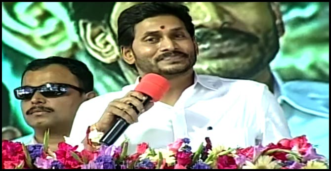 YSR Nethanna Nestham announced by Ys Jagan in Anantapur district
