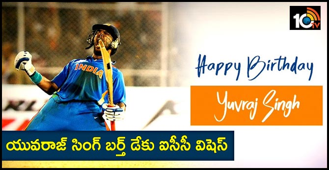 Yuvraj Singh celebrates birthday, ICC special wish