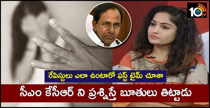 actress madhavi latha fires on netizen