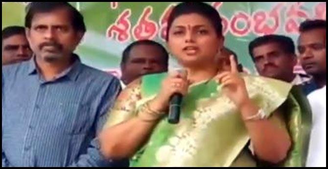 No damage to amaravathi says MLA Roja