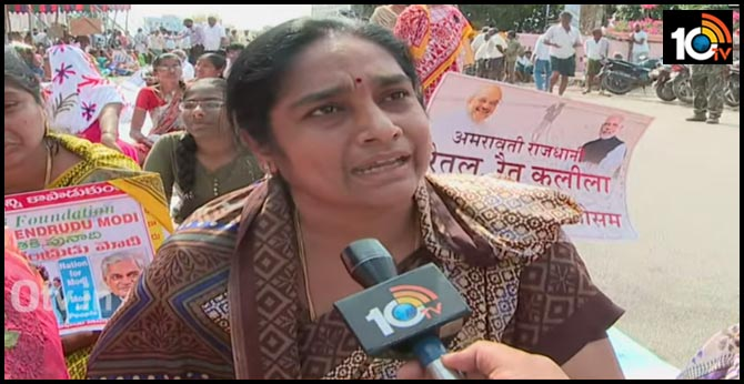 amaravati region women cry on capital change