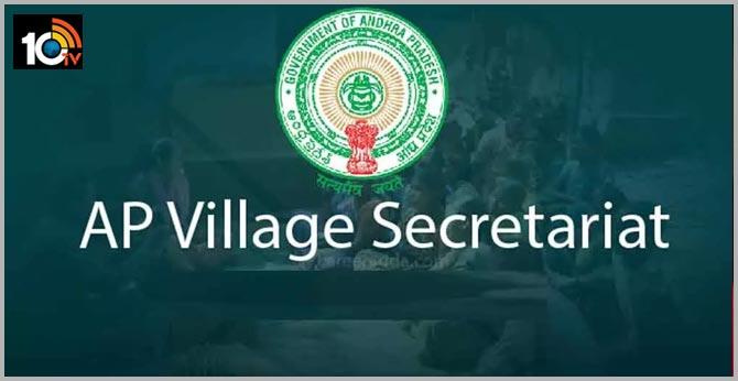 ap govt 500 services at door step