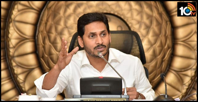 ap govt to issue dsc notification in january 2020