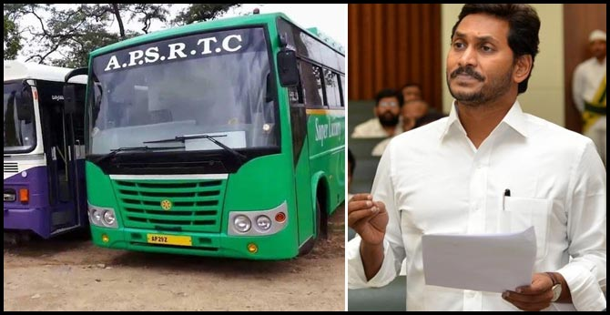 AP Assembly approval RTC merger bill in government