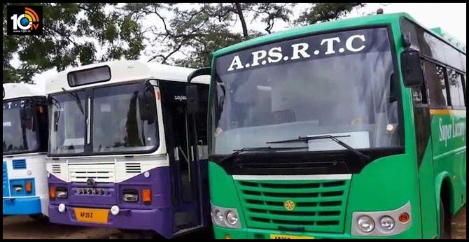 apsrtc employees absorbed government employees go issued