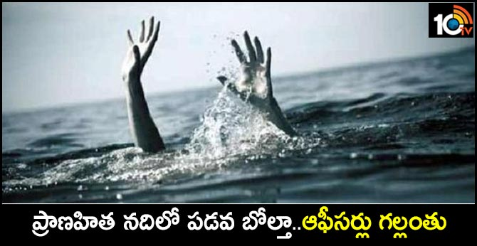 boat capsizes in pranahita river at asifabad telangana