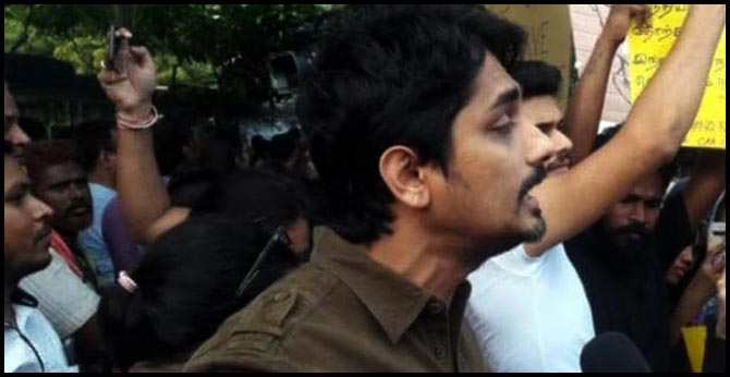 chennai anti caa protest , police booked including actor siddhartha
