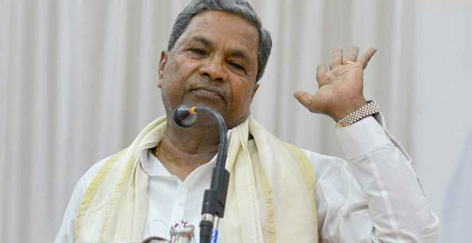e Accept People's Mandate, Have Resigned as CLP Leader, Says Siddaramaiah