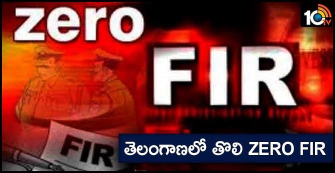 తెలంగాణలో తొలి Zero FIR : మరో యువతి మిస్సింగ్