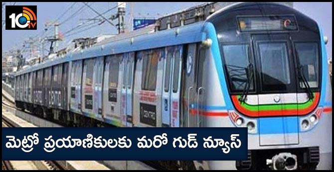 free internet for metro passengers