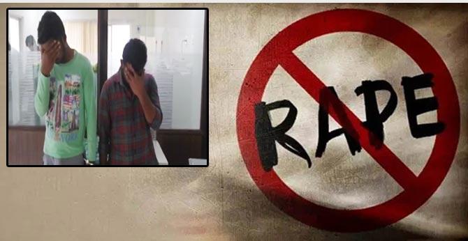 gang rape in chittoor district