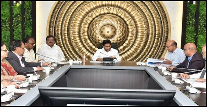 gn rao committe recommendations on ap capital