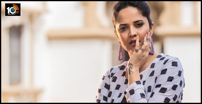 gst issues notice for actor Anasuya Bharadwaj