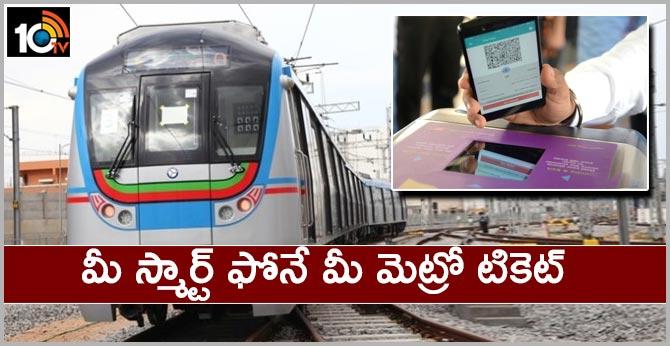hyderabad metro rail intriducing QR code ticketing shortly