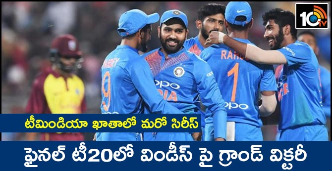 india won t20 series with west indies