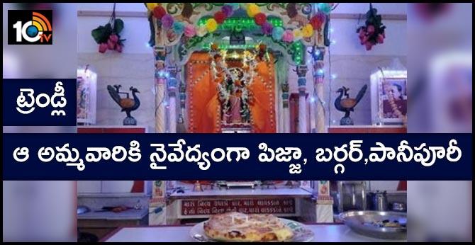 jivantika amma temple prasad Pizza, Burger, Pani Puri, Chocolates, Biscuits,  in rajkot Gujarat