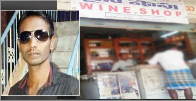 liquor shop supervisor srinath missing mystery continues
