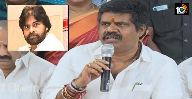 minister avanthi srinivas comments on pawan kalyan