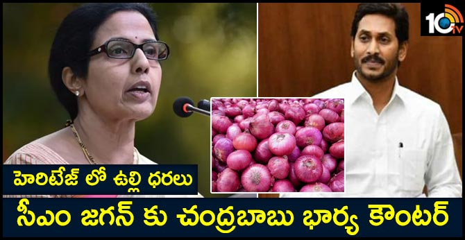 nara bhuvaneswari counter to cm jagan on onion rates