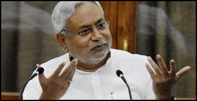 """What NRC?"" Nitish Kumar's Big Hint That Another BJP Ally Differs"