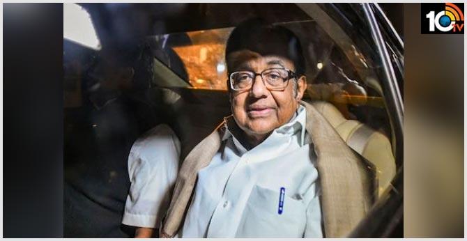 p.chidambaram attending parliament meeting