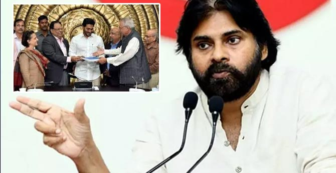 pawan kalyan responds on report of GN RAO committee