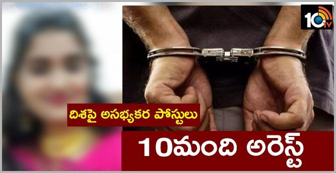 police arrest 10 people for vulgar posts about disha on social media