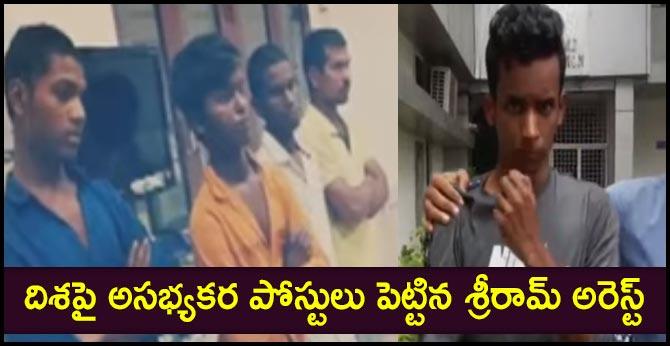police arrest man for vulgar posts on disha