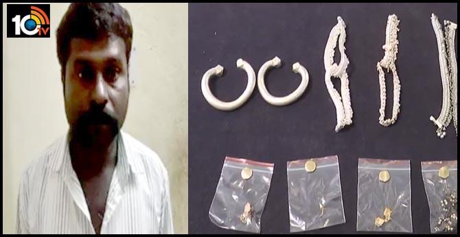 police arrest serial killer