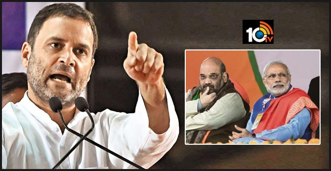 Modi & Shah have destroyed your future:rahul gandhi