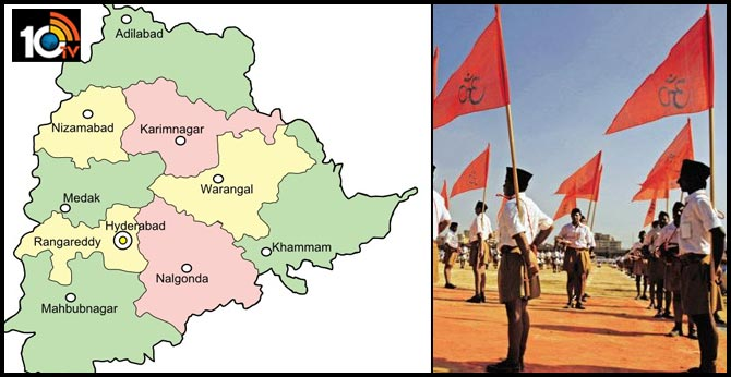 rss going with perfect plan about expansion in telangana