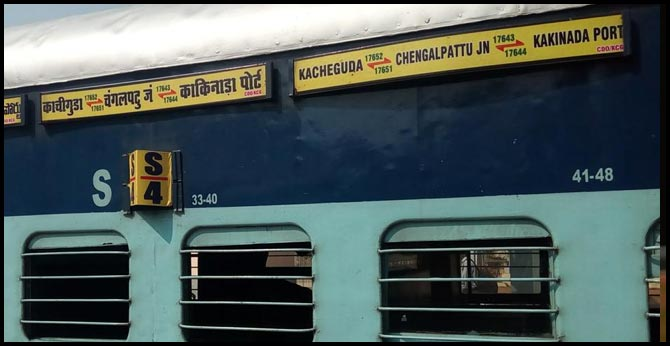 south central railway run special trains kachiguda kakinada