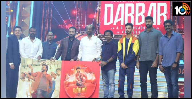 superstar rajinikanth darbar audio launch