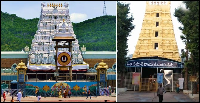 Tirumala And Srisailam Temples Will Be Closed On 26th December