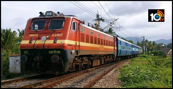 IRCTC SBI Card: Get up to 10% cashback on railway bookings, complimentary insurance cover. Details inside