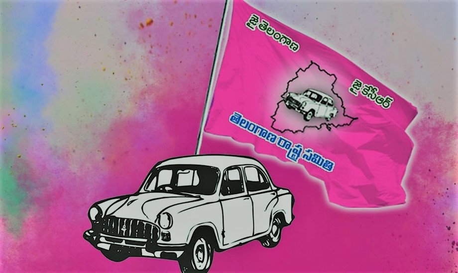 TRS leaders will get Power only based on Activity of their performance in Municipal elections