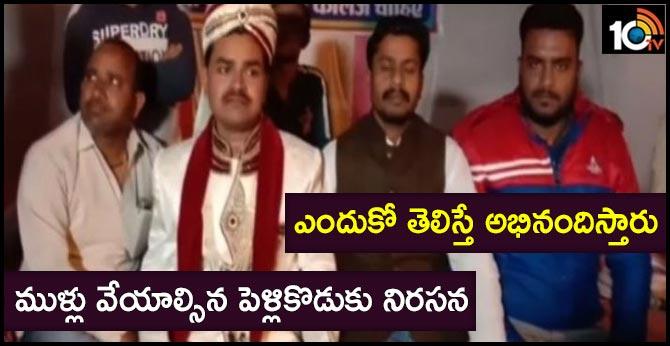 up bridegroom halts his wedding procession joins protests in mahoba