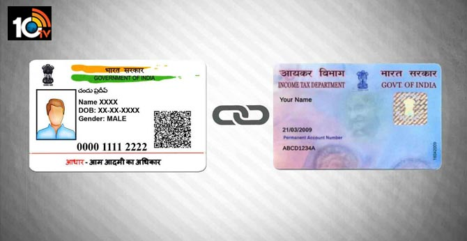 20% salary to be deducted as tax if employee doesn't share PAN, Aadhaar