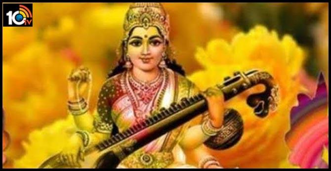 2020 Vasantha panchami special story