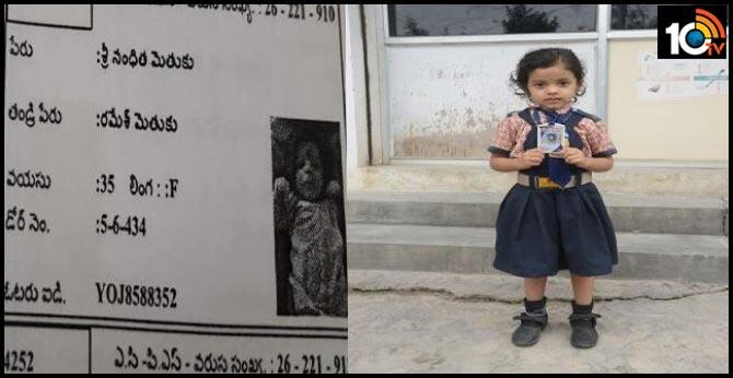 3 years voting for the girl telangana mistakes voters list regarding telangana muncipal elections