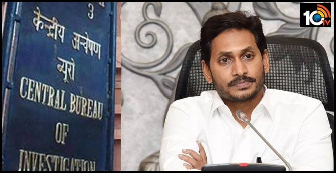 AP CM jagan attend to CBI court in Illegal Assets