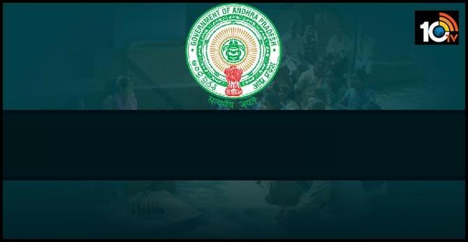 AP Grama Sachivalayam Recruitment Notification 2020